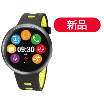 ZeRound2HR Premium - 智能手表带圆形彩色触摸屏和心率监视器 - MyKronoz